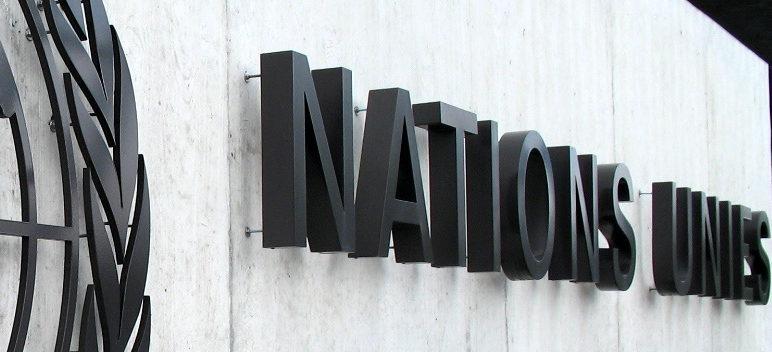 Signe_de_l'ONU,_Genève